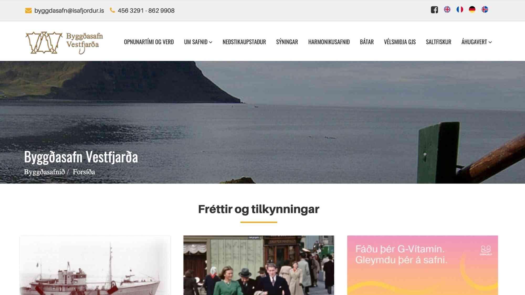 Byggðarsafn vefsíða screenshot